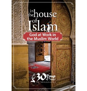 Picture of IN THE HOUSE OF ISLAM DVD