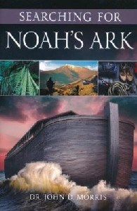 Picture of SEARCHING FOR NOAHS ARK