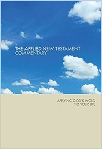 Picture of AMPLIFIED NEW TESTAMENT COMMENTARY