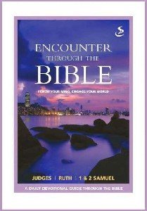 Picture of ENCOUNTER THROUGH THE BIBLE JUDGES