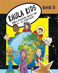 Picture of KHULA KIDS BK5